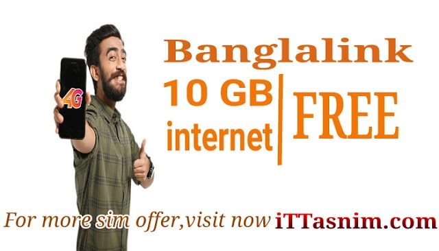 Banglalink 10 GB Free | Bl free mb offer 2019