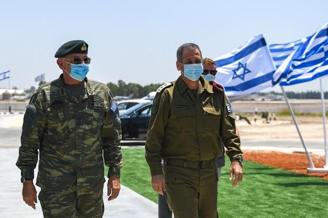 Επίσημη επίσκεψη Αρχηγού ΓΕΕΘΑ στο Ισραήλ-Τι συζητήθηκε (ΦΩΤΟ)