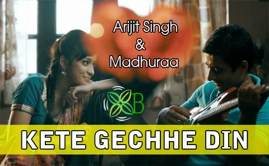 Kete Gechhe Din Lyrics, Bengali, Arijit Singh, Madhuraa, Image, Photo, Picture