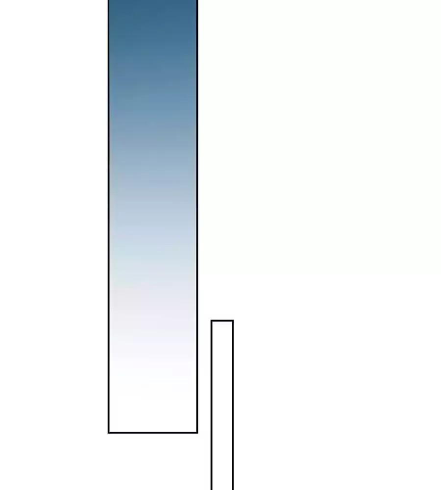 Khuynh Thành Cuồng Phi Của Tà Vương chap 109 - Trang 42