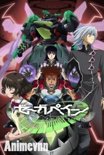 Zegapain - Zegapain Anime 2013 Poster