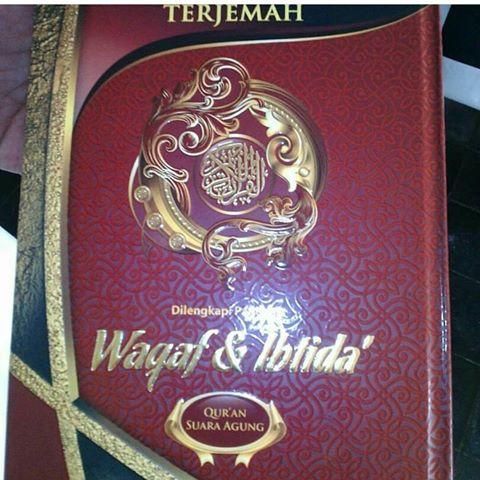 Waspada, Mushaf Al-Qur'an Tanpa Al-Maidah Ayat 51 Beredar Luas, Penjelasan Penerbit Tak Masuk Akal