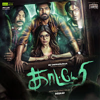 Kaatteri mp3, Kaatteri tamil movie posters, stills gallery, images