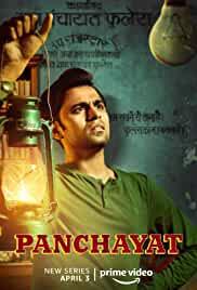 Panchayat Reviews