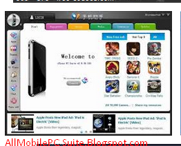 Iphone Latest PC Suite Free Download For Windows 7,8,8.1,10