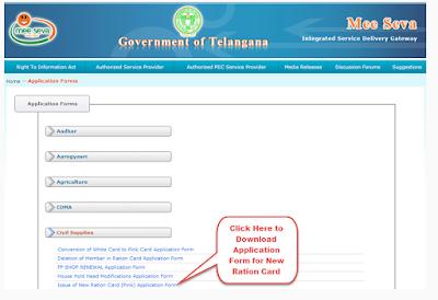 FSC Ration Card image1