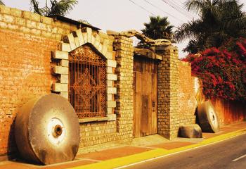 Museo del Pisco de Pachacámac