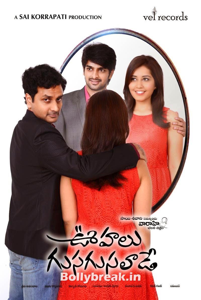 ,  Raashi Khanna's Oohalu Gusagusalaade Movie Posters