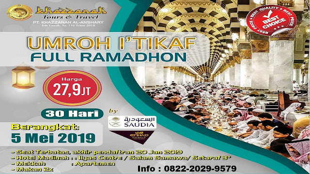 Daftar-Harga-Paket-Umroh-Ramadhan-2019