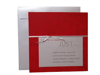 red color wedding invitations