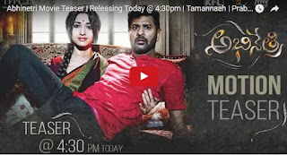 Abhinetri Movie Teaser  Releasing Today @ 430pm  Tamannaah  Prabhu Deva