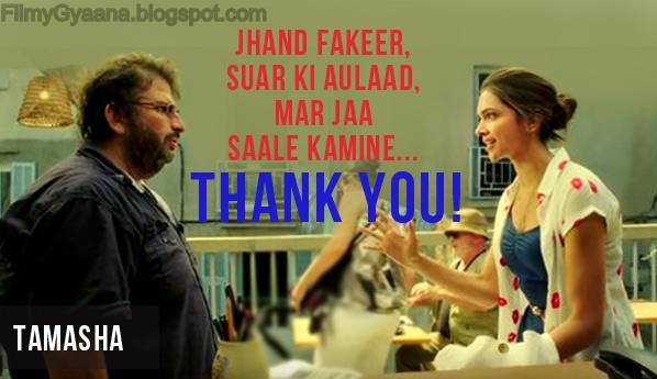 Deepika Padukone in Tamasha Movie