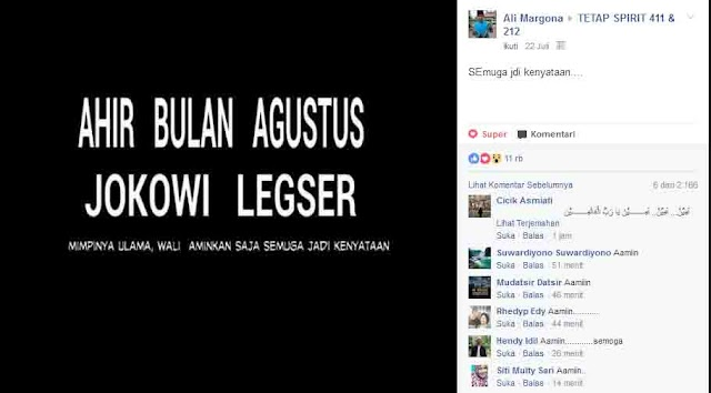 Akhir Agustus, ini Cara Jokowi akan masuki bulan September, No.  3  Suami Istri Bahaya