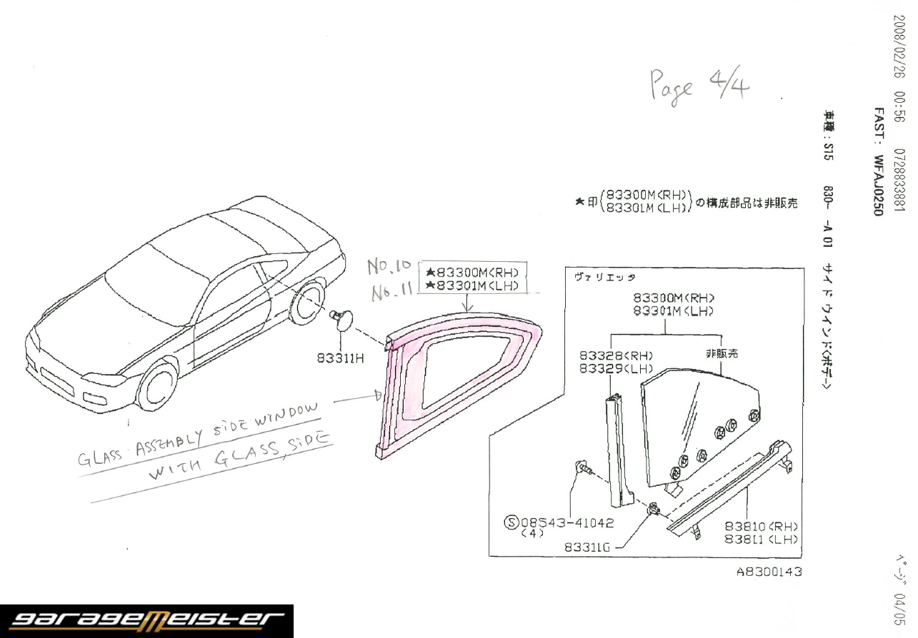 TWY TRADING: Nissan Genuine Parts ( Silvia S15 )