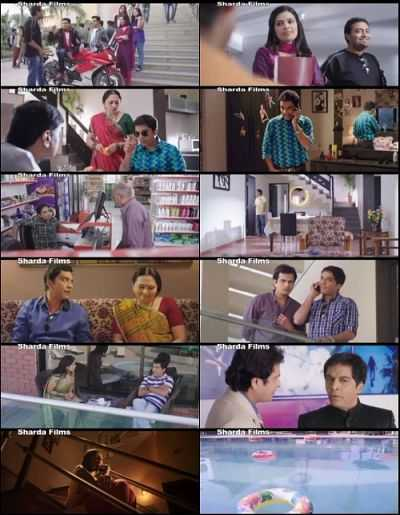 Aapne To Dhirubhai 2014 Gujarati Full Movie Download