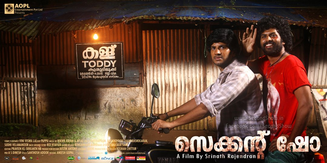 Image result for second show malayalam movie download