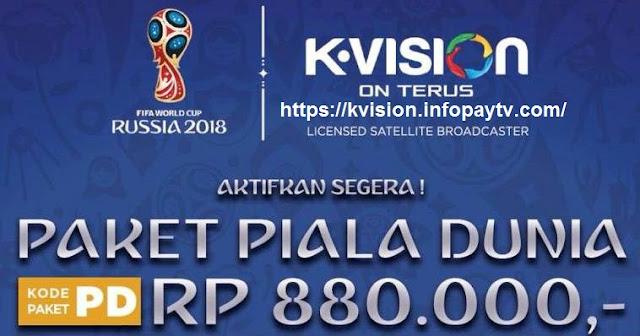 Voucher K Vision Piala Dunia 2018
