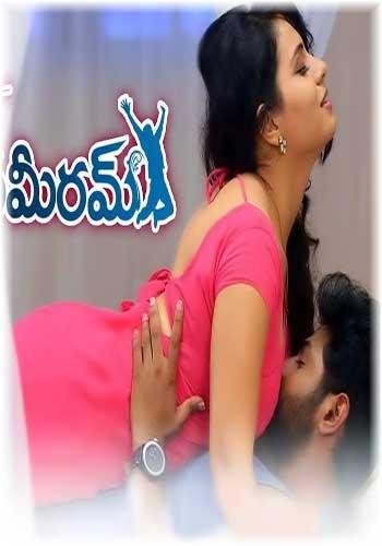 18+ Sameera Full Video Song 2019 HDRip 720p Telugu Adult Video Poster