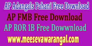 Andhra Pradesh (AP) Village wise Adangals Pahani Free Download