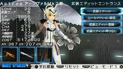 Busou Shinki: Battle Masters PPSSPP 2