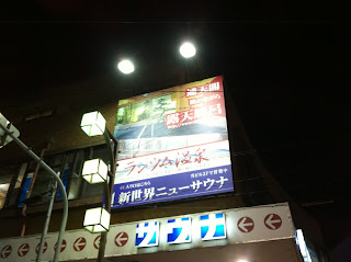 50 - 大阪環状線一周ツーリング
