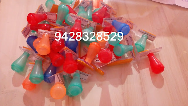 RUBBER STAMP SURENDRANAGAR 9428328529