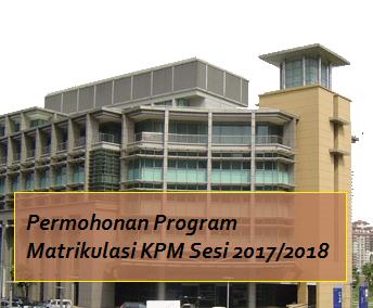Permohonan Ke Program Matrikulasi KPM Sesi 2017/ 2018 Dari 1 Julai - 10 Oktober 2016
