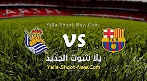 برشلونة يتصدر الدوري الاسباني بالفوز الصعب على نادي ريال سوسيداد