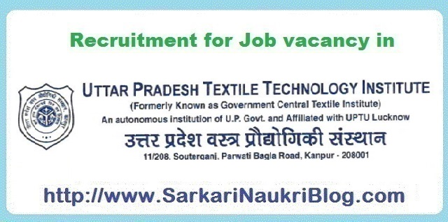 Naukri Vacancy Recruitment UPTTI Kanpur