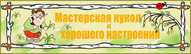 ШАПКА блога ВЕСНА