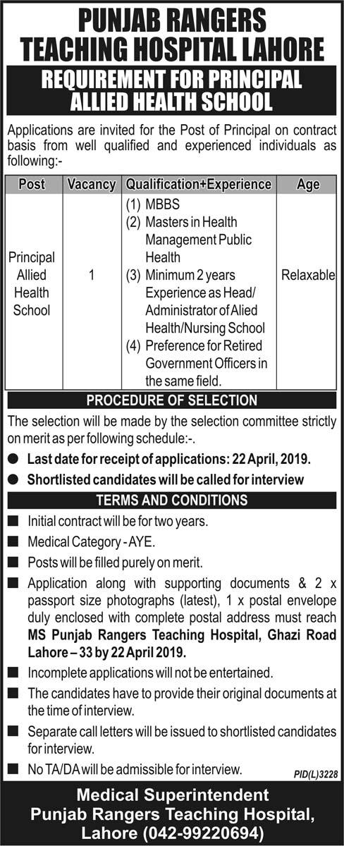 Punjab Rangers Teaching Hospital Lahore Jobs 2019