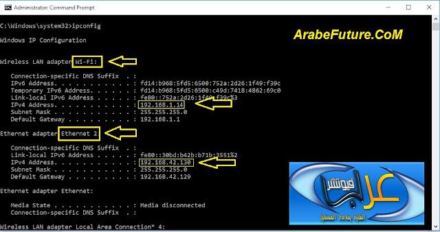 شرح كيفية ربط برامج الانترنت بشبكات مختلفة لإستفادة من سرعة كل منها