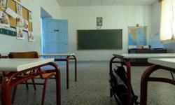 Αφόδευσε στη σχολική αίθουσα και πασάλειψε τον πίνακα (φώτο)