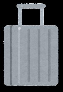スーツケースのイラスト(シルバー)