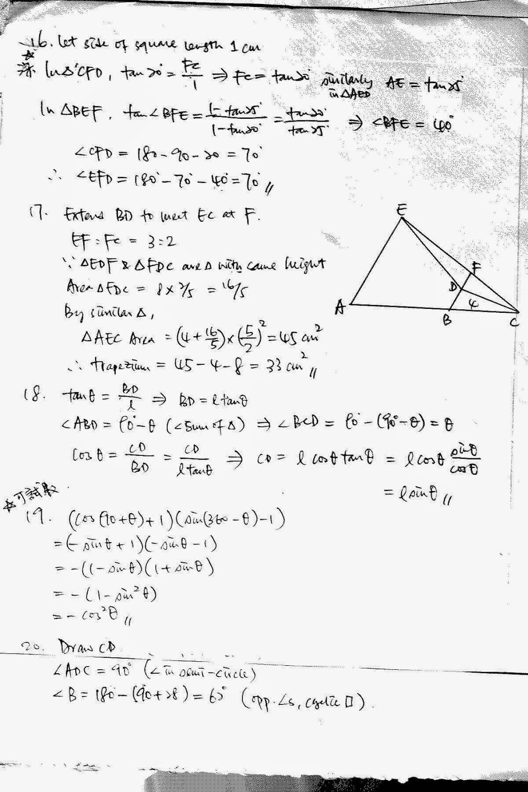 2014 DSE Math 數學 卷二 P2 Q16,17,18,19,20