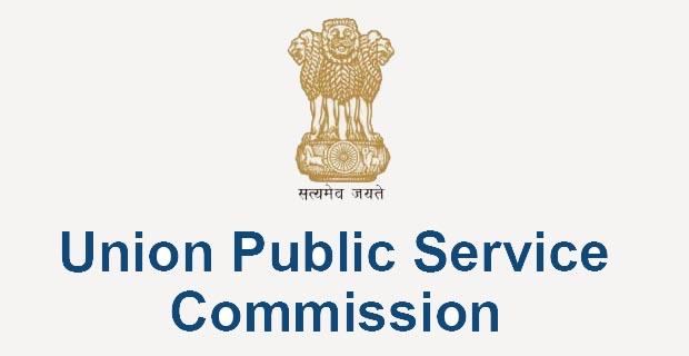 UPSC RT Notification 02 2020