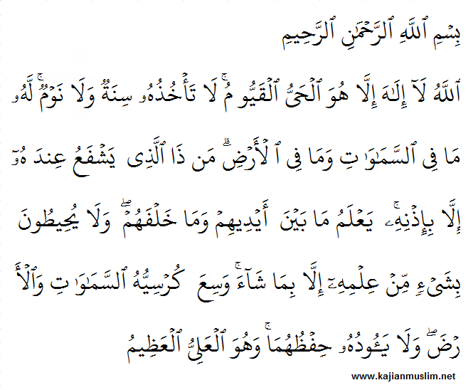 Bacaan Ayat Kursi Lengkap Dengan Arab Latin Dan Artinya