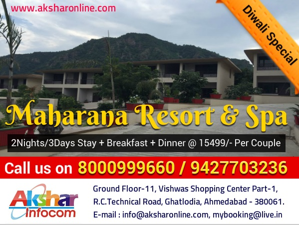 maharana resort and spa, maharana udaipur booking, aksharonline.com, akshar infocom, 8000999660, 9427703236, udaipur bus ticket , hotel booking in ahmedabad, udaipur, rajasthan, himachal at best price, travel agent in ghatlodia, travel agent in ahmedabad, air ticket agent in ahmedabad, bus ticket booking in ahmedabad, bus ticket ahmedabad, aksharonline.com, akshar infocom, 8000999660