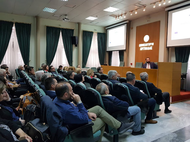 Το πρόγραμμα Business Banking Τουρισμός 2019 παρουσίασε η Eurobank στο Άργος