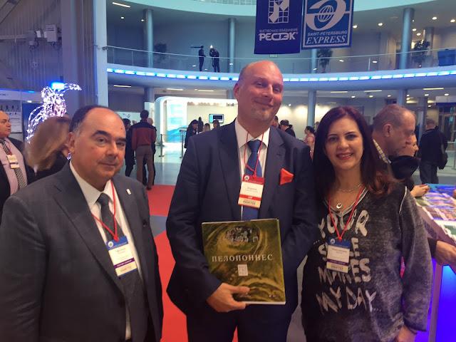 Στρατηγικής σημασίας για την Περιφέρεια Πελοποννήσου η συνεργασία με την Κυβέρνηση της Αγίας Πετρούπολης