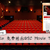 uMobile 免费送出GSC Movie Ticket!快点领取~