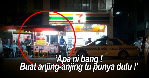 MARAH Bagi Burger Pada Polis Dulu. Apa Penjual Burger Ni Bagitau Buat Pelanggan Lain TERDIAM !!!