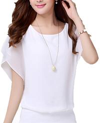skinny indonesia atasan warna putih