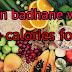 तेज़ी से वजन बढ़ाने वाले high calories foods, जिनसे जल्दी ही बढ़ जाएगा वजन