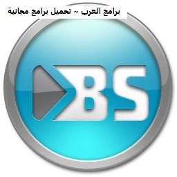 تنزيل برنامج BS Player لتشغيل الفيديو والصوت