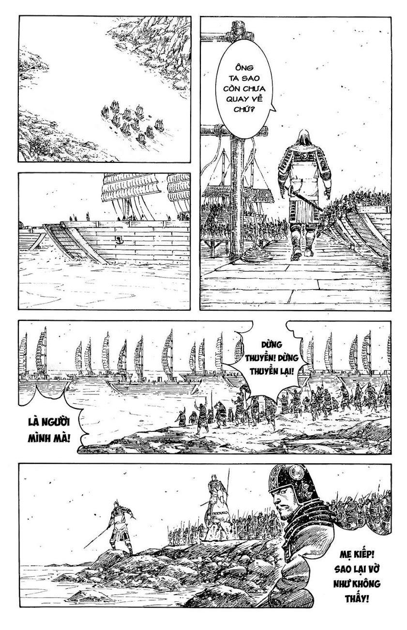 Hỏa phụng liêu nguyên Chương 352: Nhị trí tranh công [Remake] trang 5