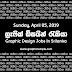 💼 Graphic Design Jobs In Sri Lanka - Friday, April 5, 2019 👷