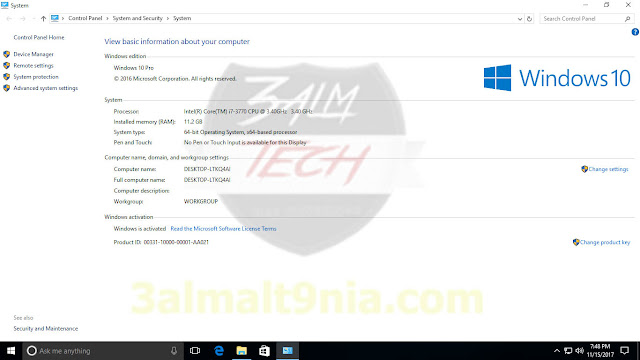 Windows 10 Pro RS1 v.1607.14393.1884 En  - عالم التقنيه
