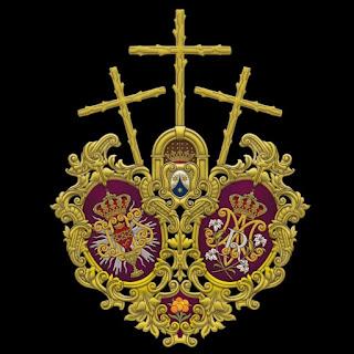 Escudo de La Salud de Puerta Nueva de Córdoba