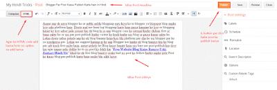 blogger-par-post-kaise-publish-kare